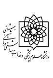 عضو هیأت علمی دانشگاه علوم پزشکی شهید بهشتی